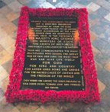 Grave of Unknown Warrior.jpg